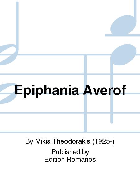 Epiphania Averof