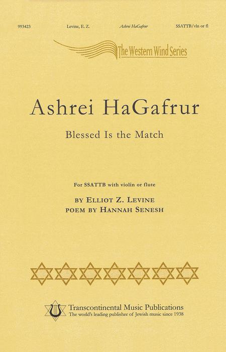 Ashrey Hagafrur