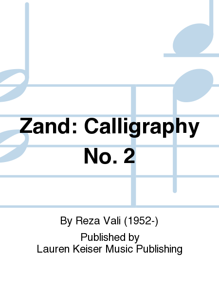 Zand: Calligraphy No. 2