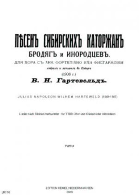 P'esen' sibirskikh' katorzhan' : brodiag' i inorodtsev' dlia khora s' akk. fortepiano ili fisgarmonii, 1908