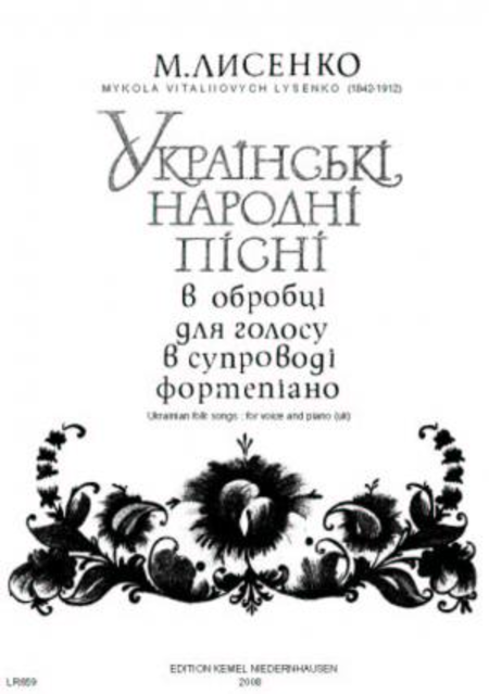 Ukranian folk songs : for voice and piano