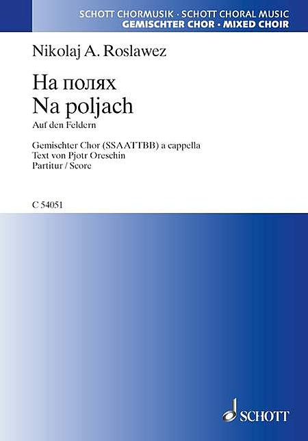 Na Poljach (in The Fields) Ssaattbb A Cappella Russian Language