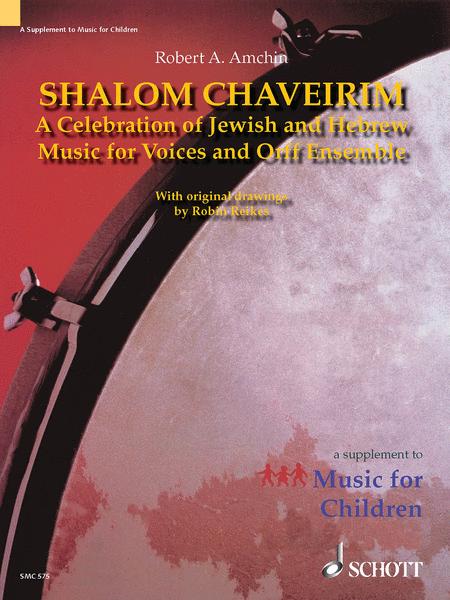 Shalom Chaveirim