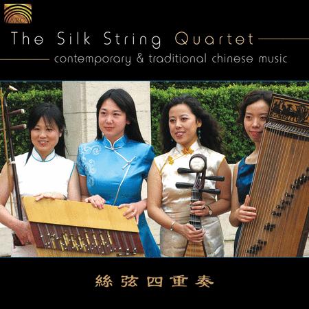 Silk String Quartet: Contempor