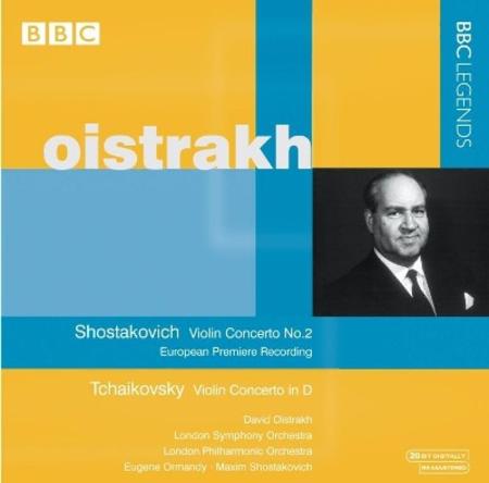Violin Concerto No. 2; Violin