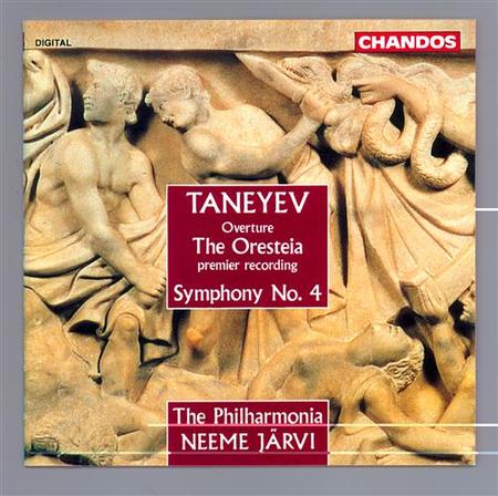 Oresteia Overture / Symphony No