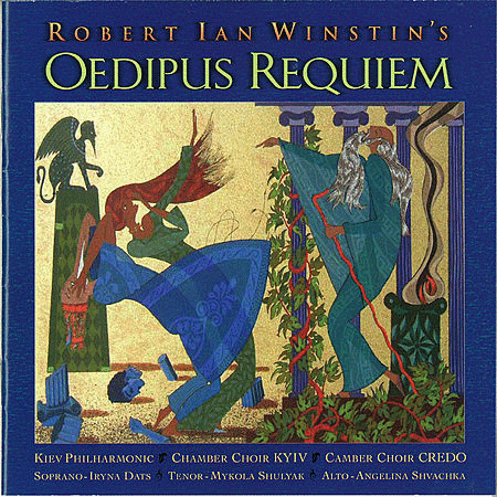 oedipus the great not Sophocles: oedipus the king  the most lowly character is ironically the one who completes the chain of events that brings down the great man, oedipus in.