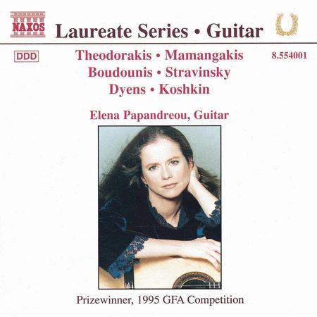 Guitar Recital By Elena Papand