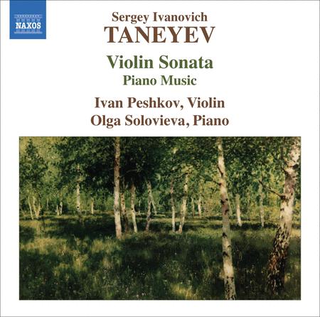 Violin Sonata Piano Music