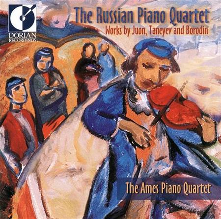 Russian Piano Quartet