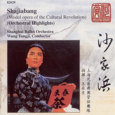 Shajiabang