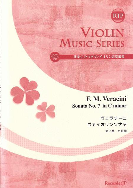 Sonata No. 7 in C minor