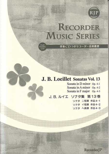 Sonatas Vol. 13