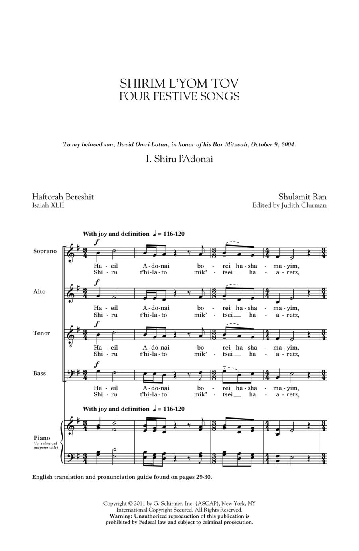 Shirim L'Yom Tov: Four Festive Songs