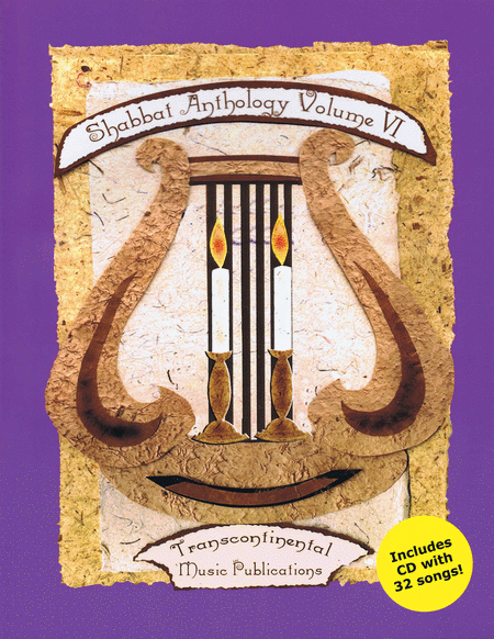 Shabbat Anthology Vol. VI
