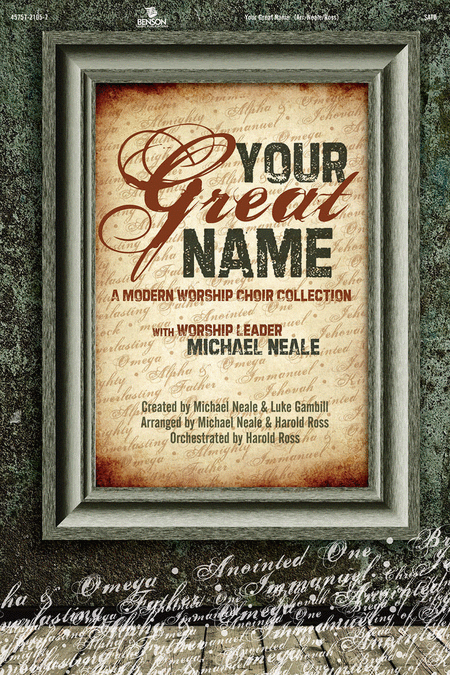 Your Great Name (Audio Wav Files-DVD-ROM)