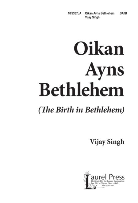 Oikan Ayns Bethlehem (The Birth In Bethlehem)