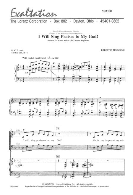 I Will Sing Praises to my God