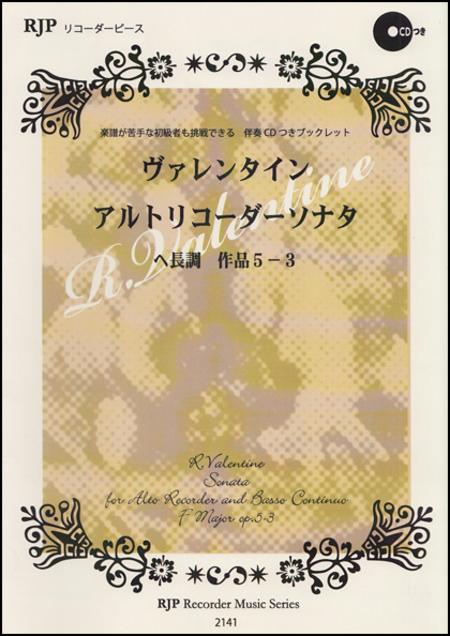 Sonata in F Major, Op. 5-3