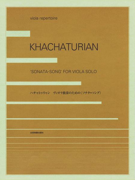 Aram Khachaturian - Sonata-Song