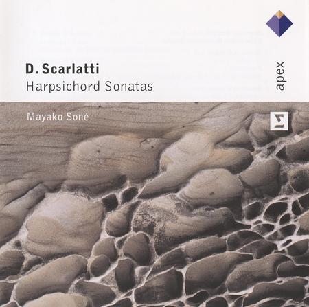 Unpublished Harpsichord Sonata