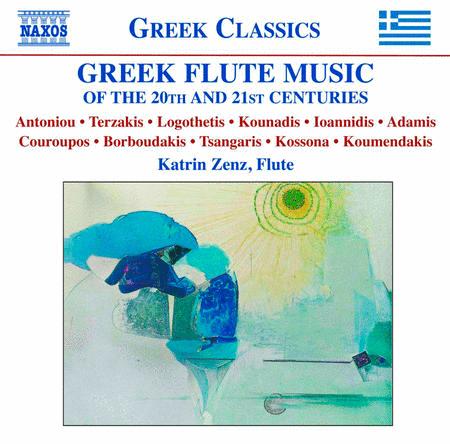 Greek Flute Music