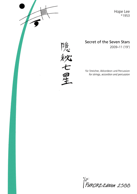 Secret of the Seven Stars  (score)