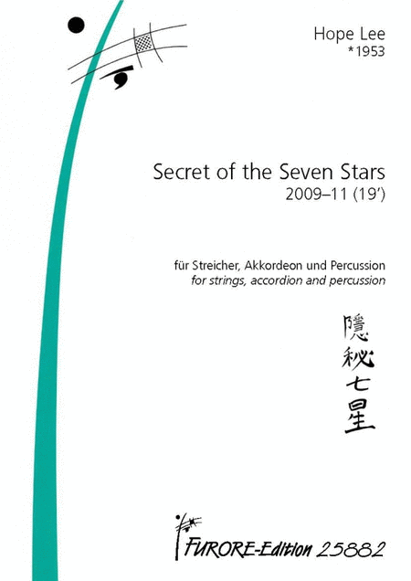 Secret of the Seven Stars (study score)