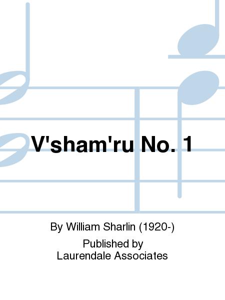 V'sham'ru No. 1