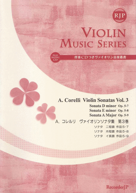 Violin Sonatas  Vol. 3