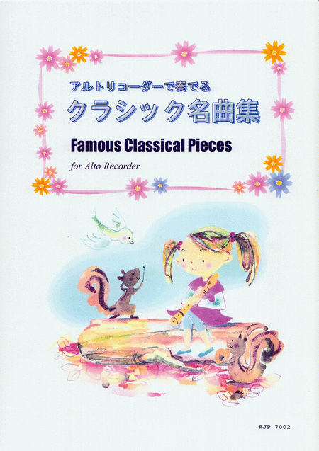 Famous Classical Pieces for Alto Recorder