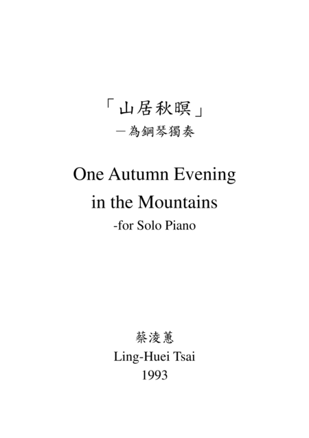 One Autumn Evening in the Mountains for Solo Piano