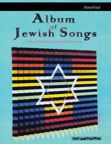 Album of Jewish Songs
