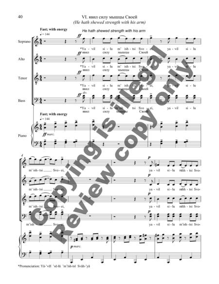 Magnificat (Piano/Vocal Score)