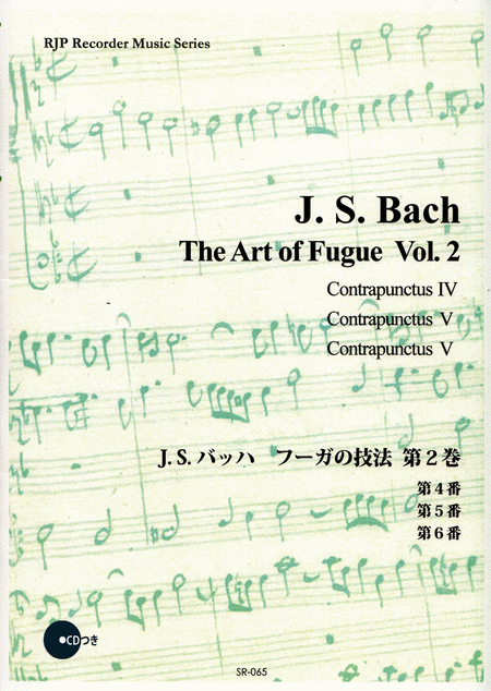 The art of Fugue, Volume 2