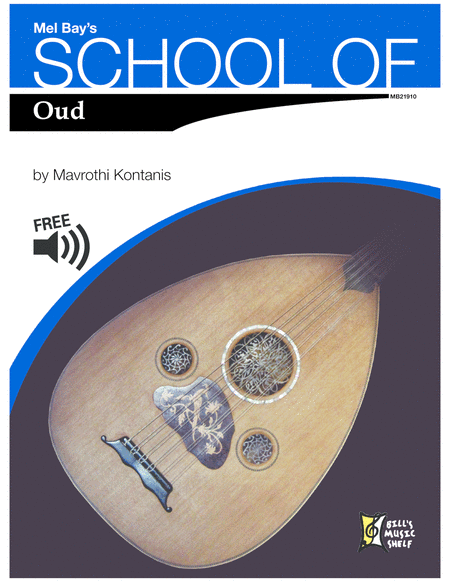 School of Oud