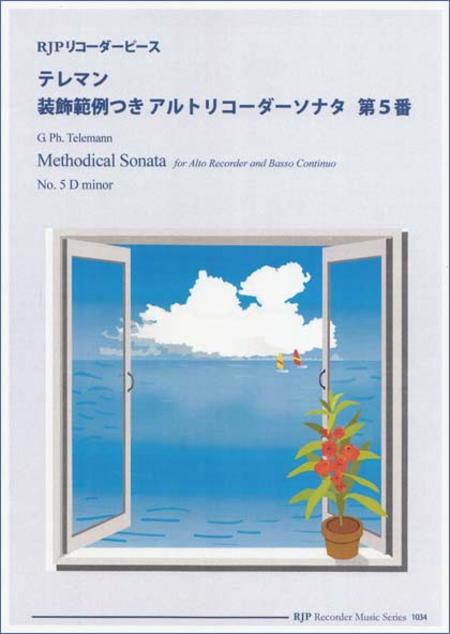 Methodical Sonata No. 5 D minor