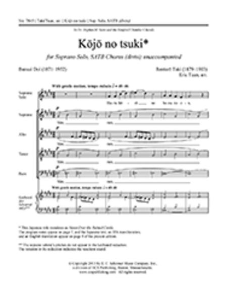 Kojo no tsuki
