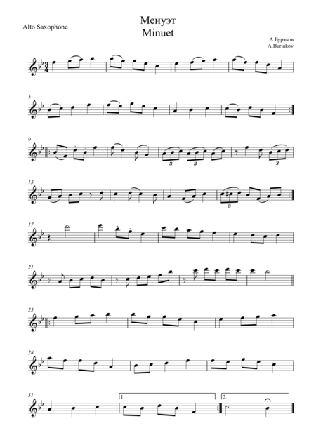 Jazz-minuet