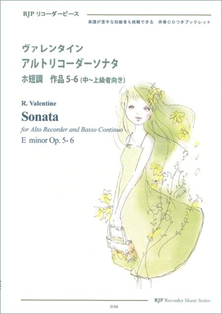 Sonata in E minor  Op. 5-6