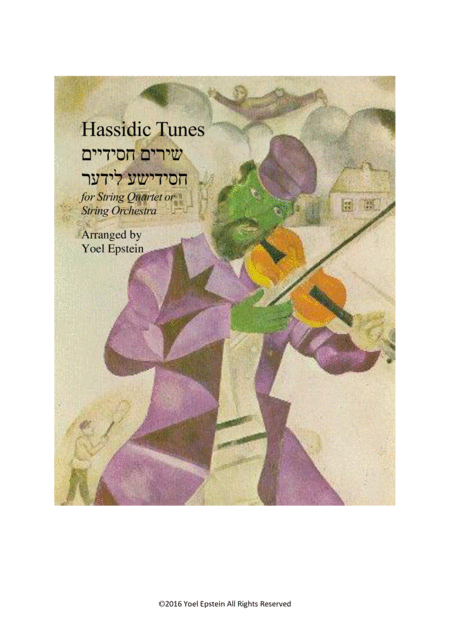 Chassidic Dances for String Quartet