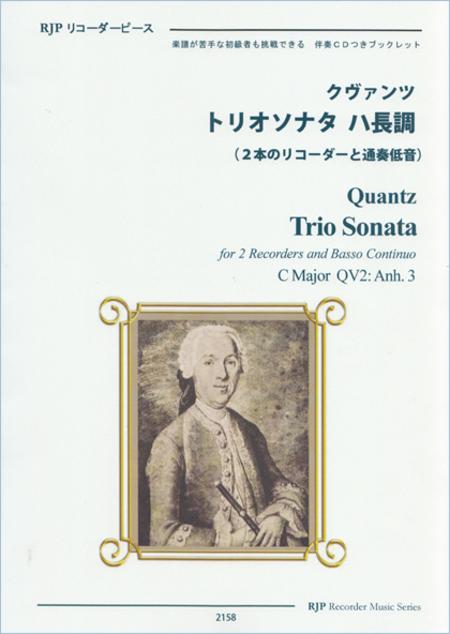 Trio Sonata C Major QV2: Anh. 3