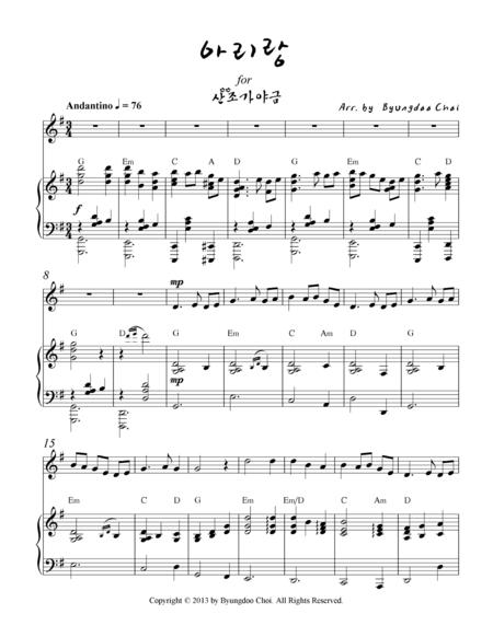 Arirang for Sanjo Gayageum (Korean zither with twelve strings)