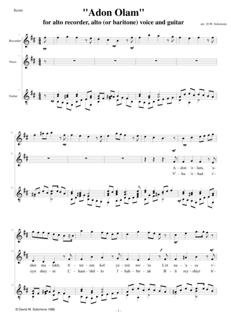 Adon Olam (Eternal Lord) for low voice, alto recorder and guitar