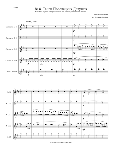 Alexander Borodin, Polovtsian Dances No.8, Arranged for Clarinet Quartet