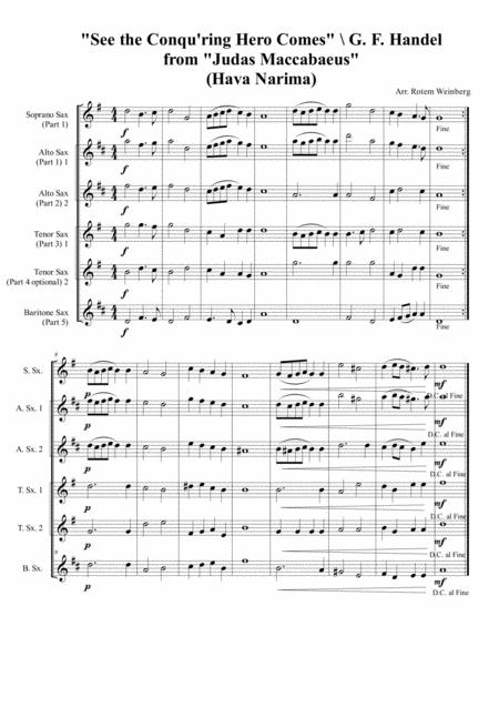 See The Conqu'ring Hero Comes (Hava Narima) - Saxophone QuartetQuintetSextet