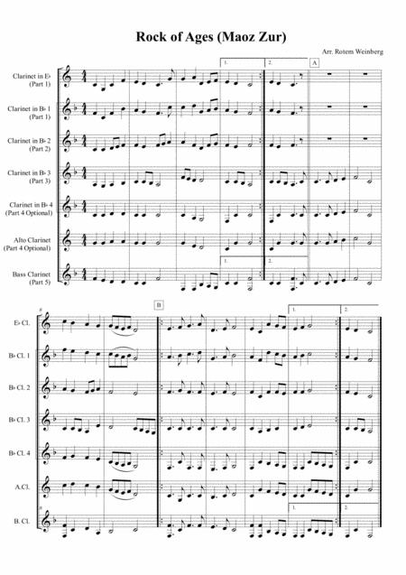 Rock of Ages (Maoz Zur) - Clarinet Ensembles