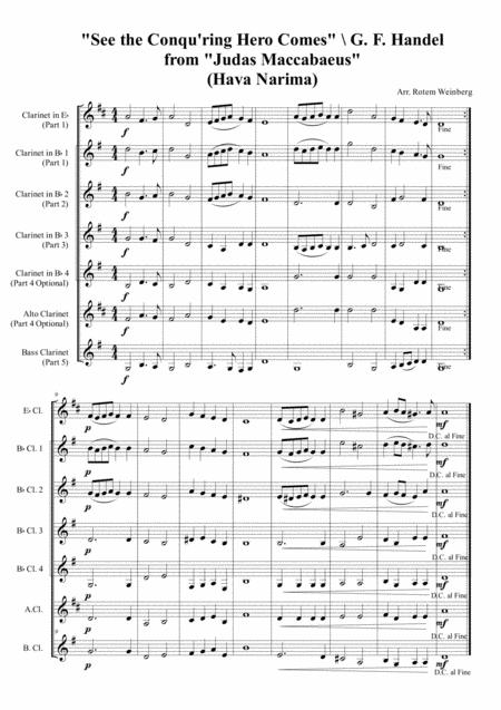 See The Conqu'ring Hero Comes (Hava Narima) - Clarinet Ensembles