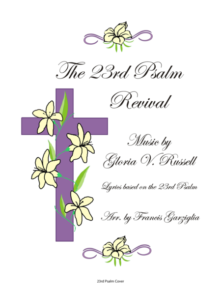 The 23rd Psalm Revival