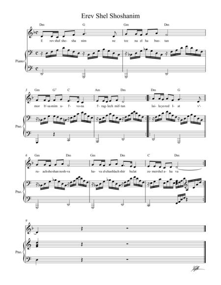 Erev Shel Shoshanim vocal-piano arrangement